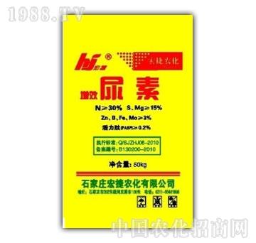 宏捷农化-尿素