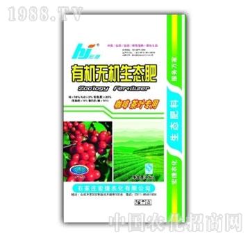 宏捷农化-有机无机生态肥(咖啡茶叶专用)