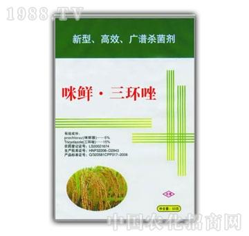 义农农化-20%咪鲜三