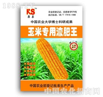 农可信-康善玉米