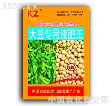 农可信-大豆专用肥