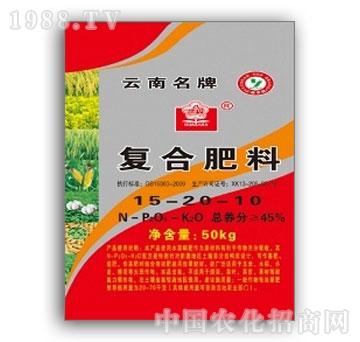 大维-复合肥料15-20-10