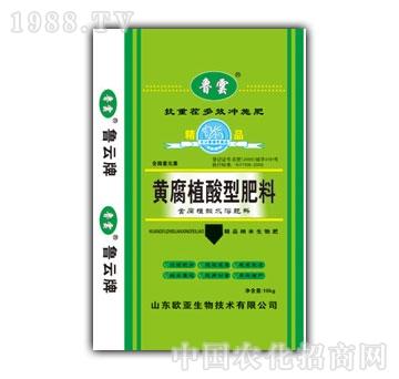 欧亚-黄腐植酸型肥料