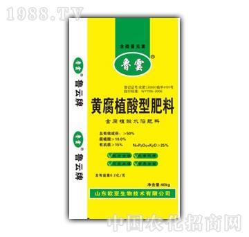 欧亚-黄腐植酸型复混肥