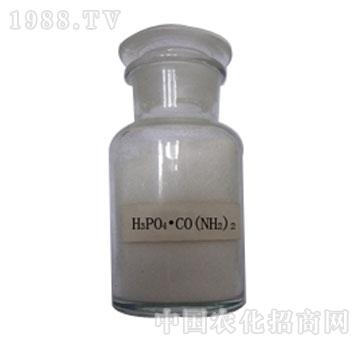好时吉-磷酸脲