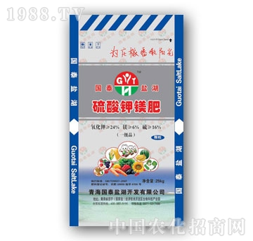 国泰盐湖-硫酸钾镁肥颗粒25KG