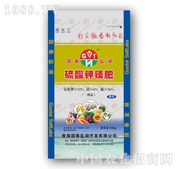 国泰盐湖-硫酸钾镁肥粉末50KG