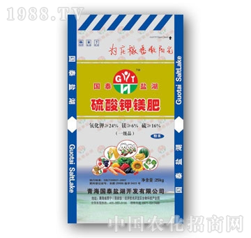 国泰盐湖-硫酸钾镁肥粉末25KG