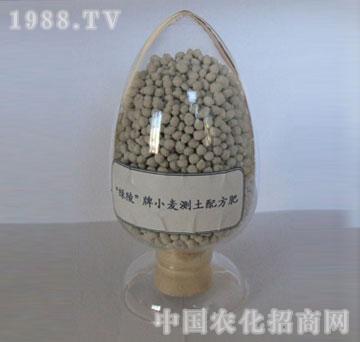 绿陵-小麦测土配方肥
