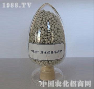 绿陵-水稻除草药肥