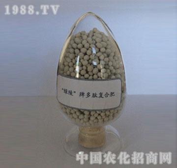 绿陵-多肽复合肥