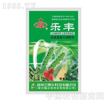 兰博尔-氨基酸叶面肥