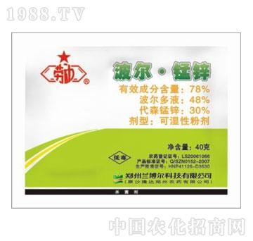 兰博尔-78%波尔锰锌