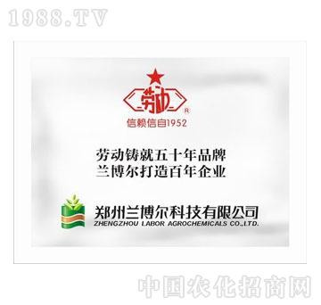 兰博尔-41%草甘膦异