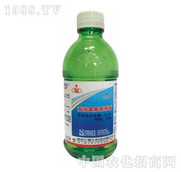 兰博尔-2.5%高效氯
