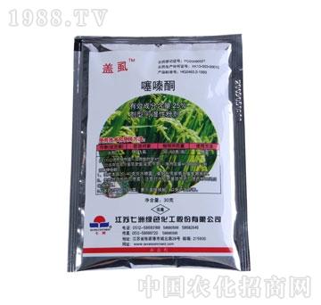 七洲-25%噻嗪酮粉剂(盖虱)