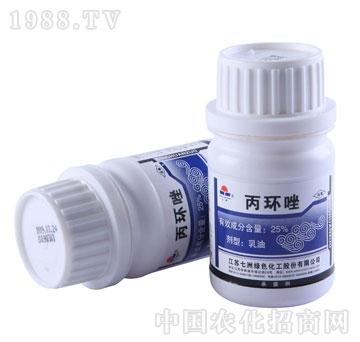 七洲-25%丙环唑乳油(斑无敌)