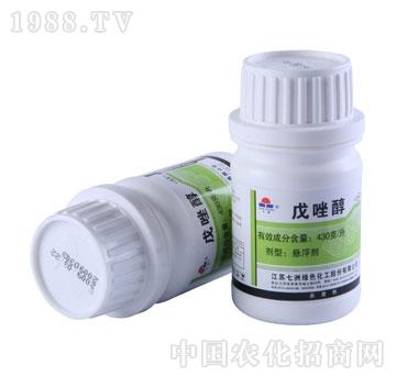 七洲-430克/升戊唑醇悬浮剂(曲纹星)