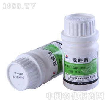 七洲-25%戊唑醇乳油