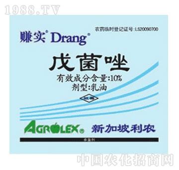 新加坡利农-戊菌唑袋