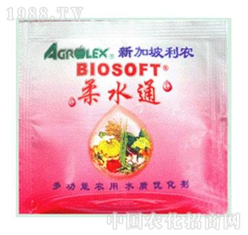 新加坡利农-柔水通袋