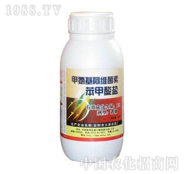 五星-1%甲氨基阿维菌素苯甲酸盐