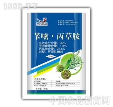 【招商厂家】:青岛凯信化工有限公司点击查看原图      【产品