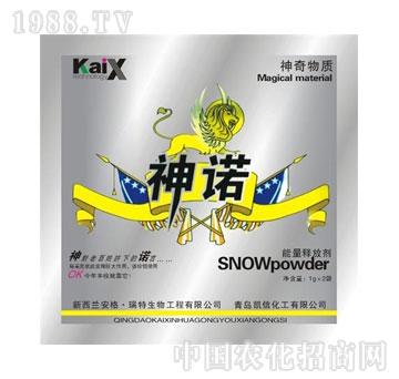 河南耕牛利农生物科技有限公司        【招商厂家】:青岛凯信化工有