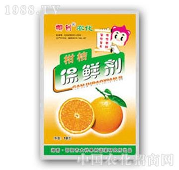 柑桔保鲜剂