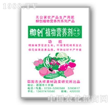 柳创植物营养剂