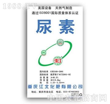 江北化肥-40KG尿素