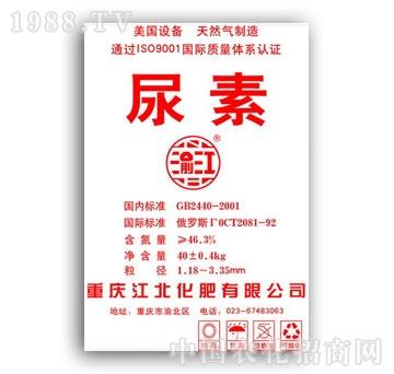 江北化肥-尿素