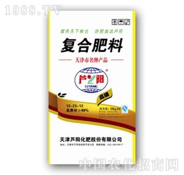 芦阳化肥-高磷13-23-12