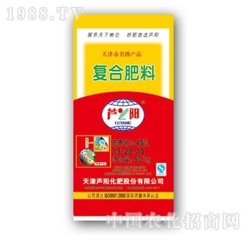 芦阳化肥-高磷15-20-10