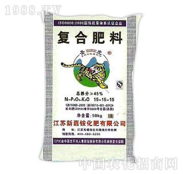 新嘉铵-45%复合肥15-15-15