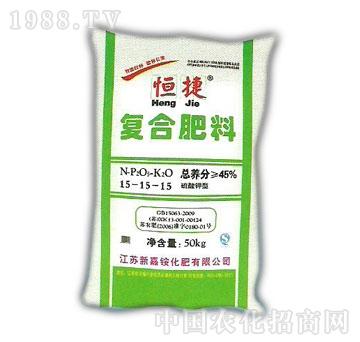 新嘉铵-45%复合肥料15-15-15