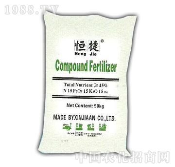 新嘉铵-45%复肥