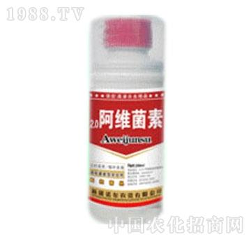 克灵丰-阿维菌素
