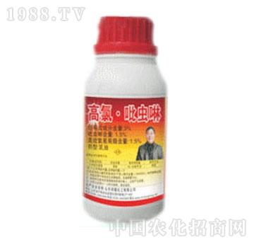 克灵丰-高氯-吡虫啉