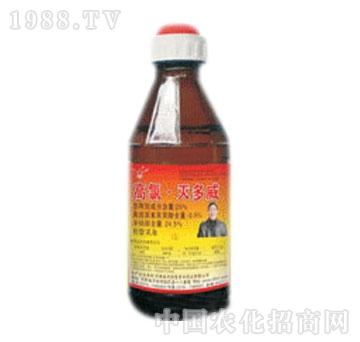 克灵丰-高氯-灭多威