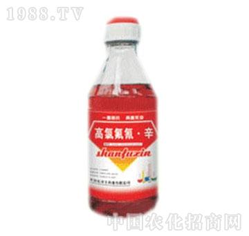 克灵丰-高氯氟氰-辛
