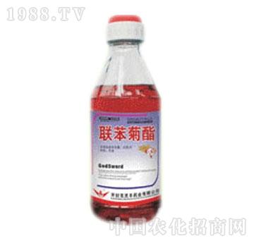 克灵丰-联苯菊酯