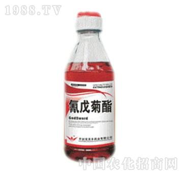 克灵丰-氰戊菊酯