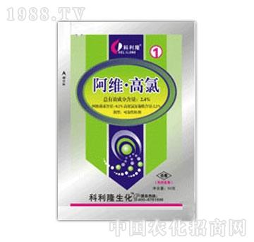 科利隆-阿维高氯(袋)