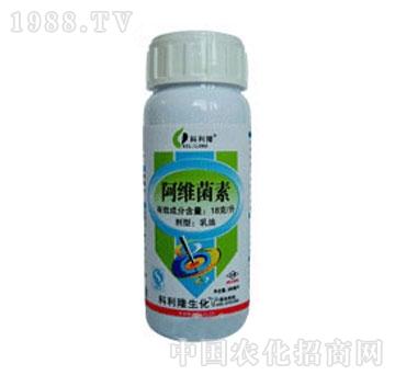 科利隆-阿维菌素