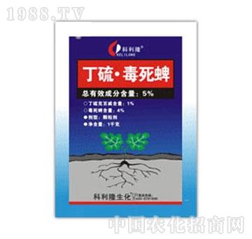 科利隆-丁硫-毒死蜱