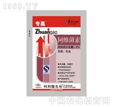科利隆-专高-阿维菌素