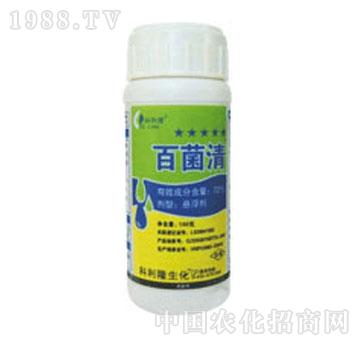 科利隆-百菌清