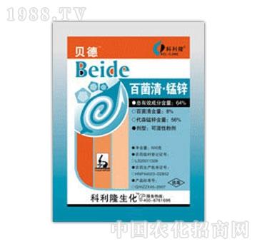 科利隆-贝德-百菌清锰