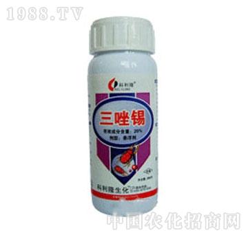 科利隆-三唑锡(瓶)
